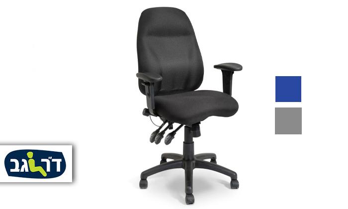 """2 דיל ל-48 שעות: ד""""ר גב - כיסא מחשב DELTA - משלוח חינם"""