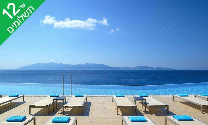 2 יוני באי היווני קוס - מלון 5 כוכבים מפנק