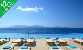 יוני באי קוס יוון-מלון 5* מפנק