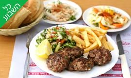ארוחה בולגרית זוגית במונקה