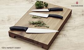 סכין שף ומשחיז מבית VICTORINOX
