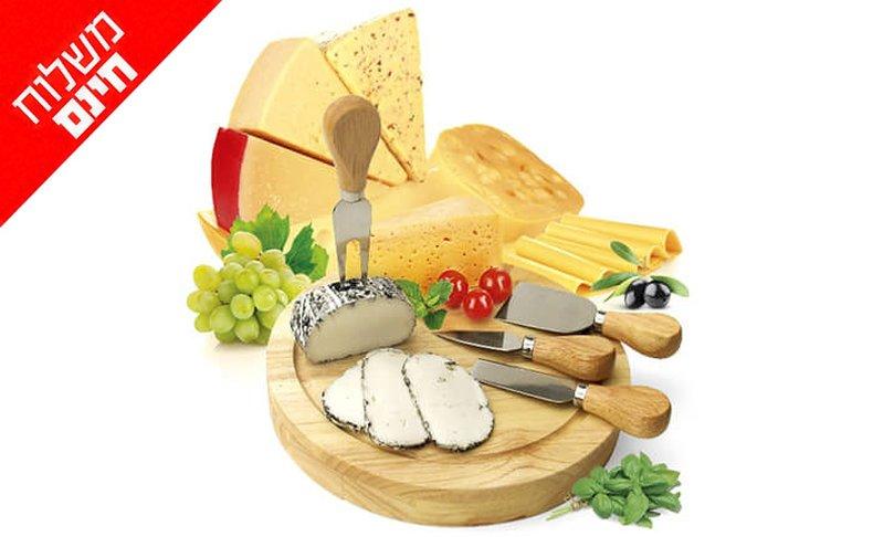 סט מעוצב לחיתוך והגשת גבינות
