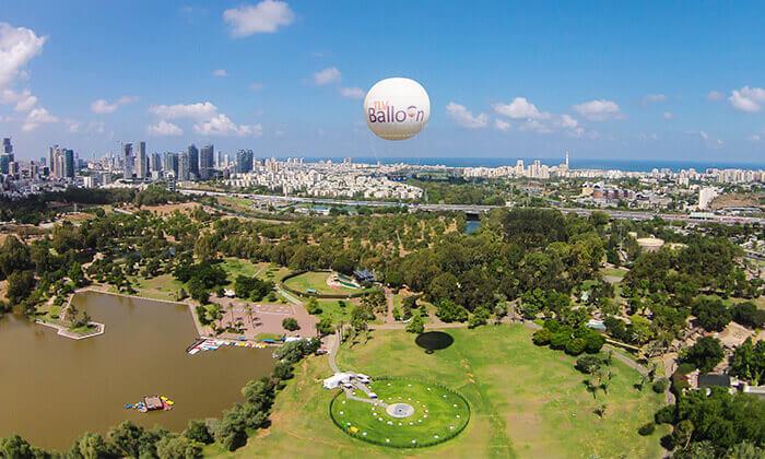 2 כדור פורח TLV Balloon, בפארק הירקון