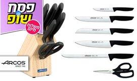 בלוק 5 סכיני ARCOS