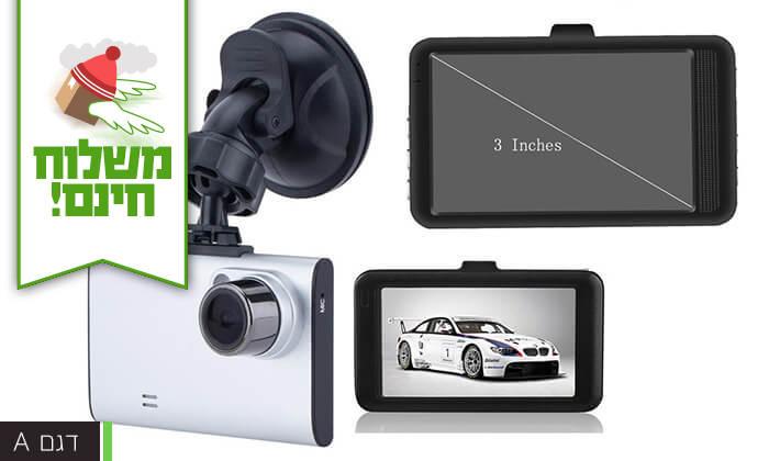 3 מצלמת דרך לרכב