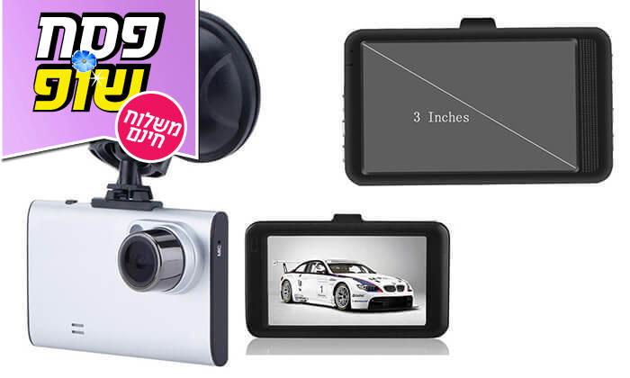 5 מצלמת דרך לרכב- משלוח חינם!
