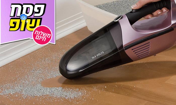 4 שואב אבק ידני נטען Power Perfect דגם SV769 - משלוח חינם!