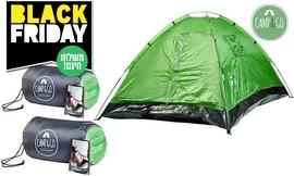 אוהל זוגי ו-2 שקי שינה