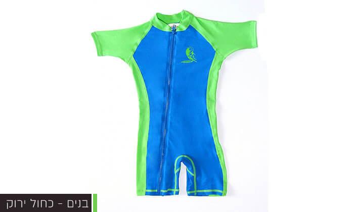 6 בגדי ים לילדים