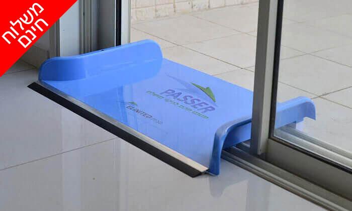 4 מכשיר העברת מים מעל מסילות - משלוח חינם!