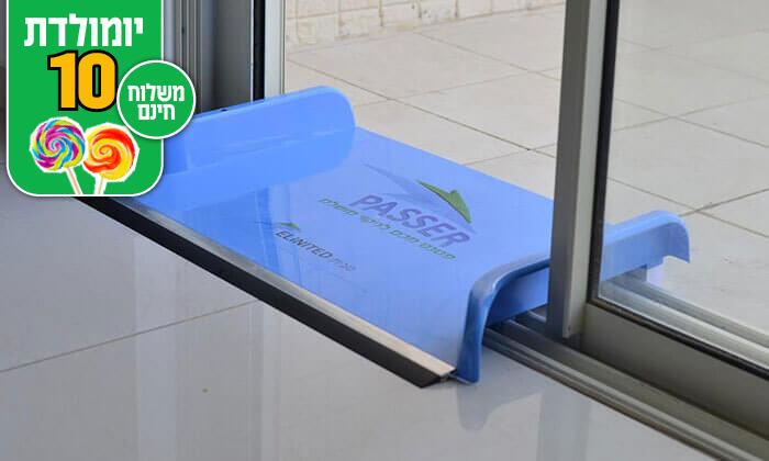 2 מכשיר העברת מים מעל מסילות - משלוח חינם