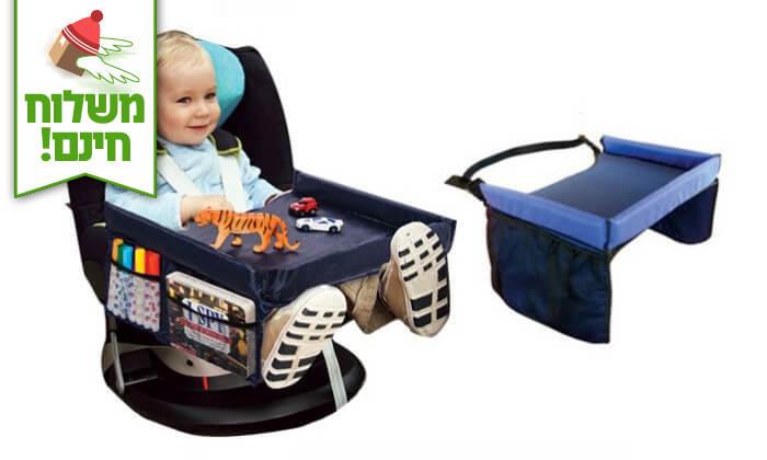 2 שולחן הפעלה לילדים - משלוח חינם