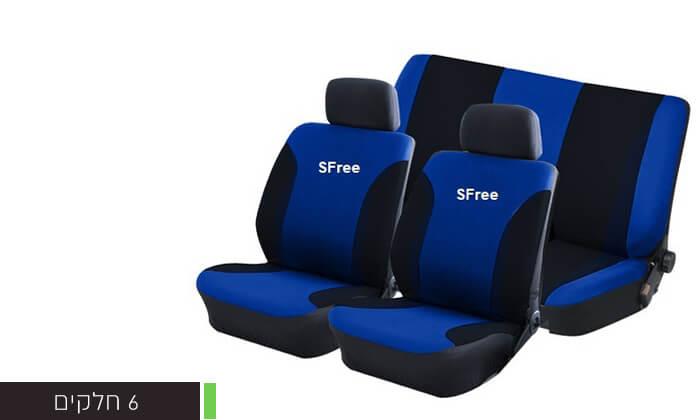 3 סט כיסויי מושב לרכב