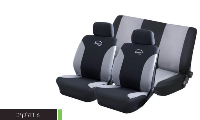 4 סט כיסויי מושב לרכב