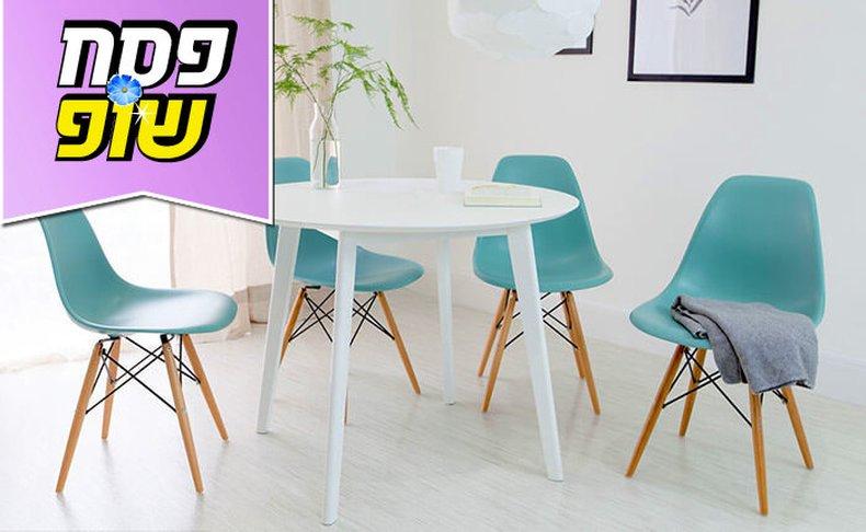 נפלאות כסאות לפינת אוכל – כל הקופונים והמבצעים | גרו (גרופון) BI-05
