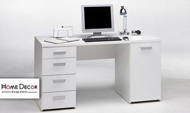 שולחן כתיבה משולב שידת מגירות