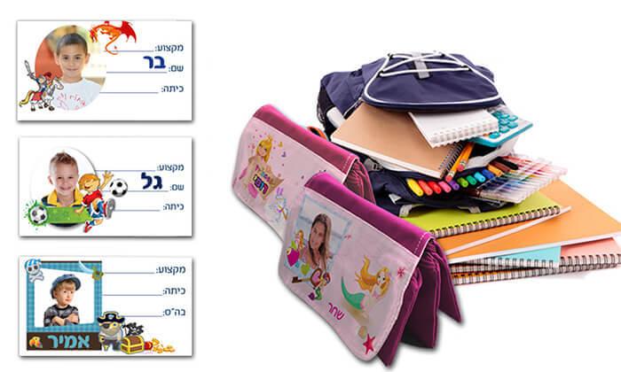 5 ערכת בית ספר לילדים