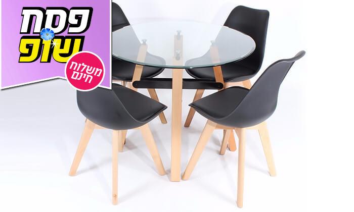 2 כיסא מעוצב דמוי עור - משלוח חינם!