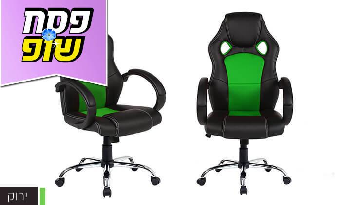 4 כיסא מנהלים אורטופדי