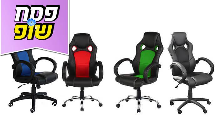 2 כיסא מנהלים אורטופדי