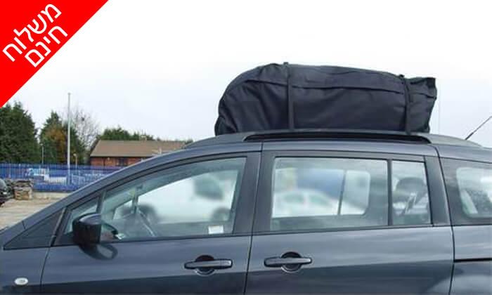 2 תיק טיולים ענק לגג הרכב - משלוח חינם!
