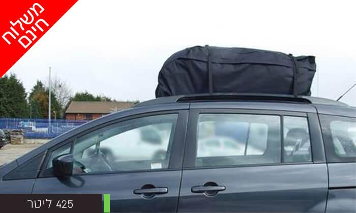 4 תיק טיולים ענק לגג הרכב - משלוח חינם!