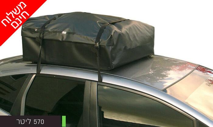 5 תיק טיולים ענק לגג הרכב - משלוח חינם!