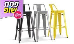 כיסא בר בעיצוב אורבני