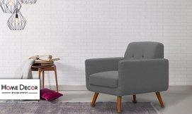 כורסא בעיצוב רטרו
