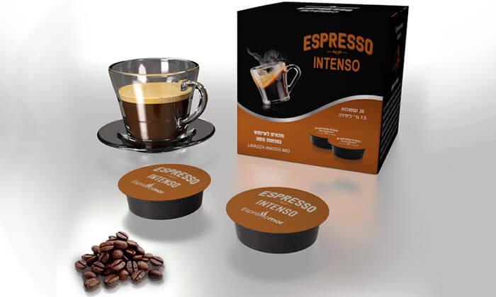 2 קפסולות קפה תואמות למכונת Lavazza בטעמים לבחירה