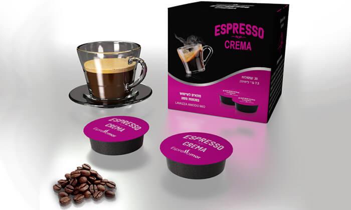 4 קפסולות קפה תואמות למכונת Lavazza בטעמים לבחירה