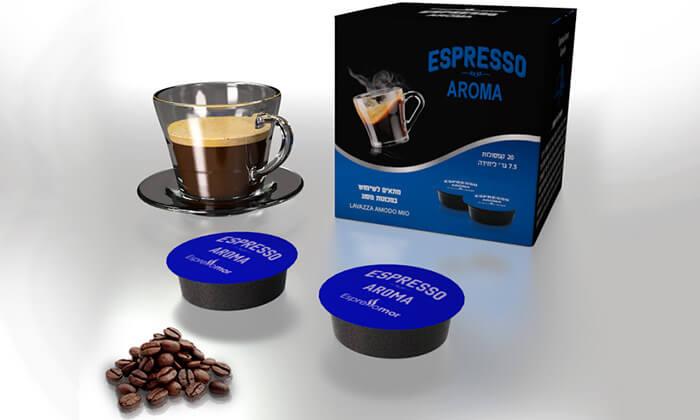 5 קפסולות קפה תואמות למכונת Lavazza בטעמים לבחירה