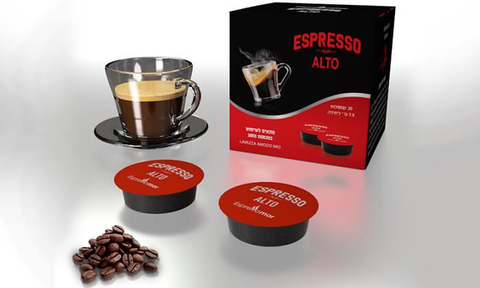 6 קפסולות קפה תואמות למכונת Lavazza בטעמים לבחירה