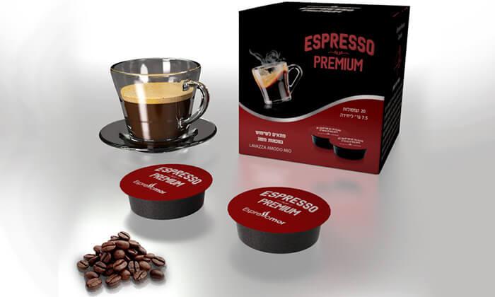 7 קפסולות קפה תואמות למכונת Lavazza בטעמים לבחירה