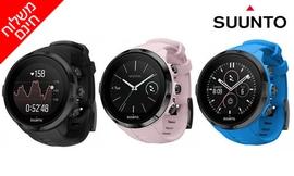 שעון מולטי ספורט - משלוח חינם