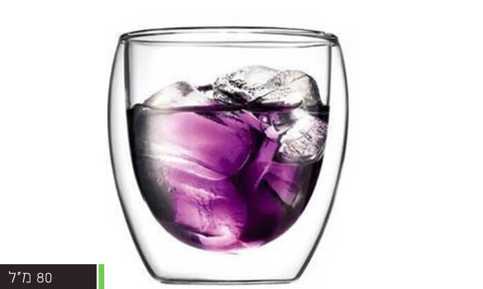 4 כוסות דופן כפולה לשתייה חמה או קרה