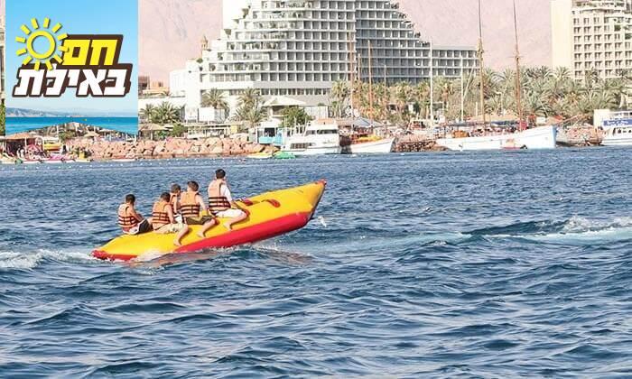 7 3 אטרקציות ימיות בכרטיס אחד, חוף נביעות אילת