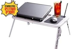 שולחן לפטופ מתקפל