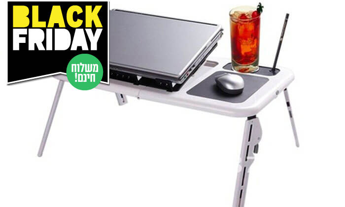 2 שולחן לפטופ מתקפל-כולל משלוח חינם