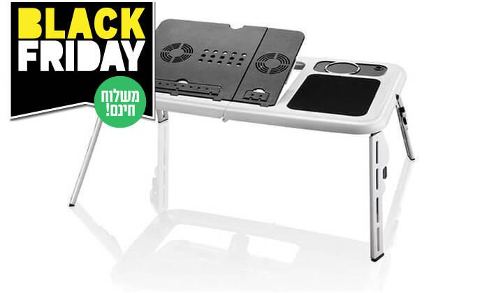 4 שולחן לפטופ מתקפל-כולל משלוח חינם