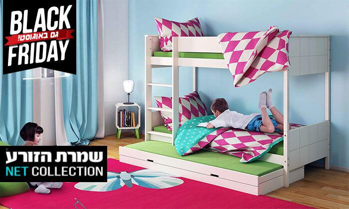 2 שמרת הזורע: מיטת קומותיים מעץ מלא