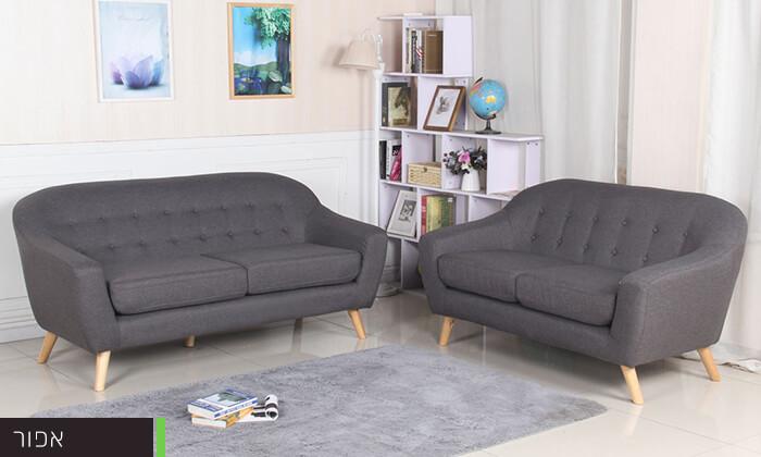 4 ספה דו ותלת מושבית