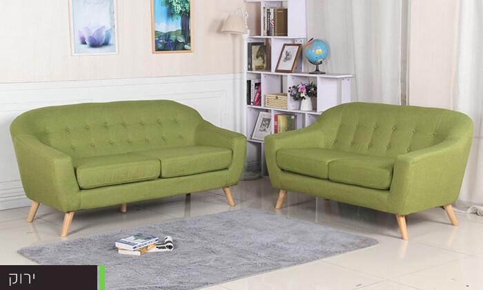 10 ספה דו ותלת מושבית