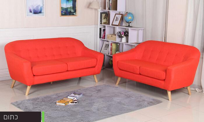 12 ספה דו ותלת מושבית