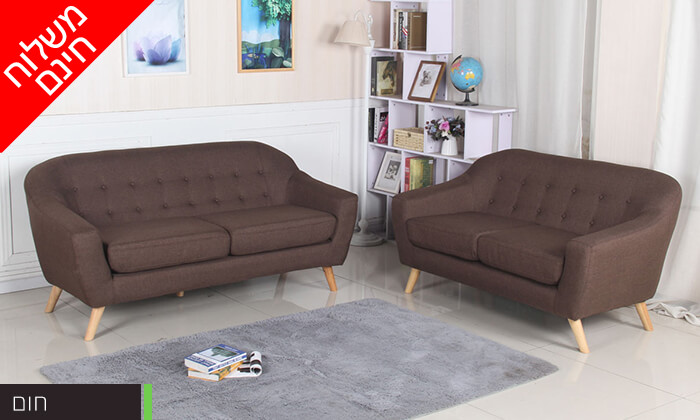 8 ספה דו ותלת מושבית