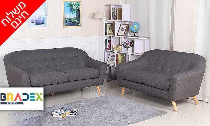 2 ספה דו ותלת מושבית