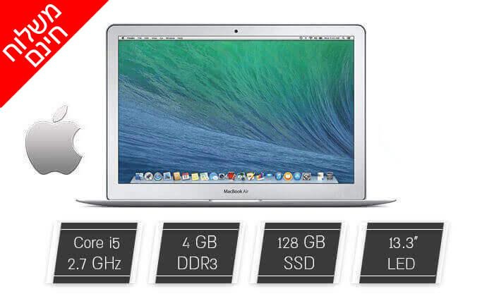 2 מחשב נייד Apple MacBook Air - משלוח חינם!