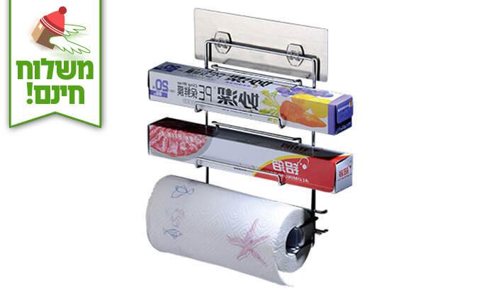 2 מתקן נתלה לנייר מגבת - משלוח חינם