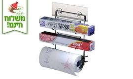 מתקן נתלה לנייר מגבת