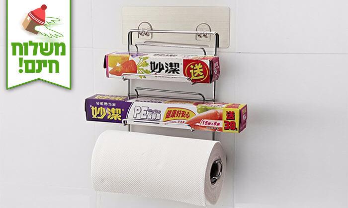 4 מתקן נתלה לנייר מגבת - משלוח חינם